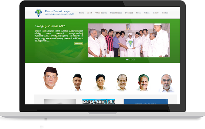 keralapravasileague
